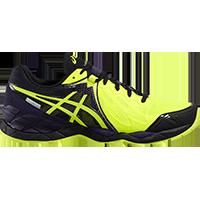 Asics Gel Fuji Endurance Plasmaguard (férfi) futócipő (sárga-fekete) 6c04539a7a